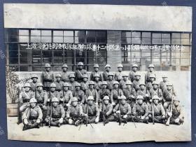 【上海军事史料】1939年3月 上海海军特别陆战队租界部第十二中队第一小组警备纪念合影照一大张(相纸较厚,尺寸:16.5*23厘米。上海海军特别陆战队是日本海军为了保护在上海的权益而驻留的陆战队,也是日本海军唯一常设的陆上战斗部队,共分为四个大队,其中1-3大队为步兵大队,第4大队为炮兵队。该部队曾在一·二八事变与淞沪会战的城镇战中激烈战斗。)