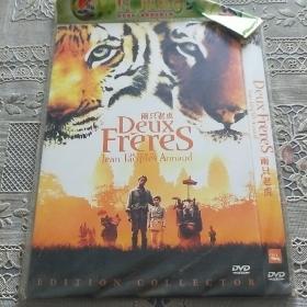 DVD  两只老虎