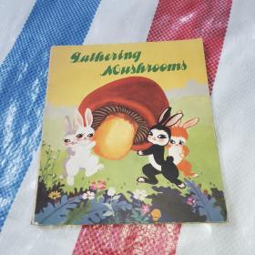1977年(24开彩色)一版一印【采蘑菇】
