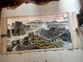 """杨宏(华夏万里行书画家协会副会长)国画""""万里长城""""(长222厘米,宽102厘米)"""