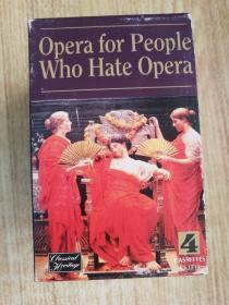 磁带:opera for people,who hate opera(一套外国磁带,4个一套)