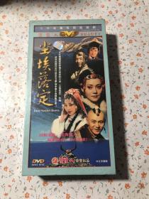 二十五集电视连续剧 尘埃落定 (9碟装 DVD )