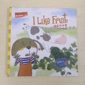 布朗儿童英语:我喜欢水果 :