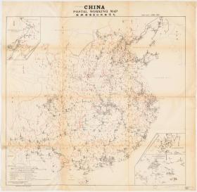 古地图1903 大清邮政公署备用舆图。纸本大小120.78*123.62厘米。宣纸艺术微喷复制