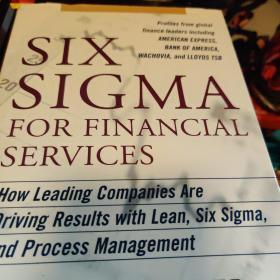 银行服务业流程管理-六西格玛 Six sigma for financial service by Hayler, Rowland?? Nichols, Michael