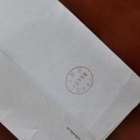 2018年4月1日《中央美术学院建校一百周年》纪念邮票原地首日公函实寄封。邮戳、落地戳清晰!