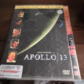 阿波罗13号  DVD  简单  单碟