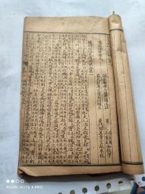 清代石印,(金匮要略浅注补正)卷1-3,1册