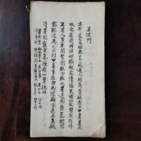 中医手抄稿本:《暑湿门、湿温门、风温门医案》大概有60个筒子页,品如图,实物拍摄!