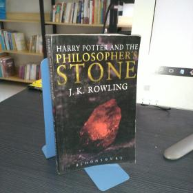 Harry Potter and the Philosopher's Stone:Adult Edition