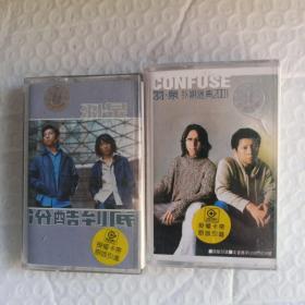 磁带: 羽泉 (扑朔迷离2001+冷酷到底)共2盒