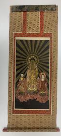 日本回流 佛教挂轴 日本朝日山本觉寺《三佛图》