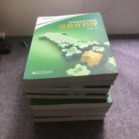电商精英系列教程(10册合售)