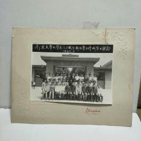 南京大学化学系八三级分析化学专修科毕业留念