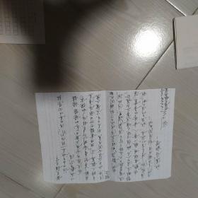 厦门大学刘以光致黄克锵(等领导信扎8页)