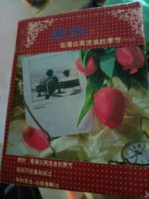 【老】照片一册114张合拍