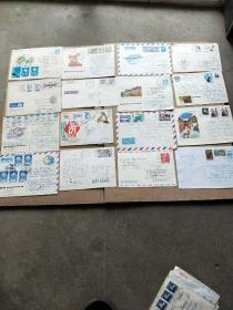 九十年代国外邮寄中国实寄封一批16枚合售 邮戳漂亮清晰 具体看图