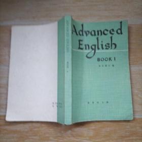 Advanced English  BOOK1【书内笔迹 勾画多】