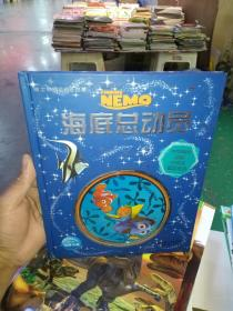 迪士尼经典电影故事系列:海底总动员(中英双语版)