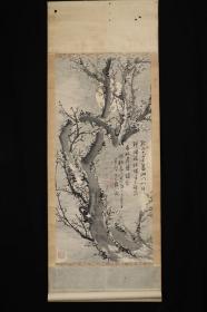 回流字画 回流书画 大幅《月下梅花》日本回流字画 日本回流书画