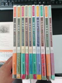 走近敦煌丛书  全十册