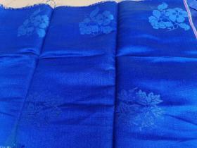 民国丝绸织品,蓝色绸缎,40/80cm。可做衣物,古籍函套