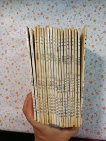 七笑拳,七龙珠姐妹篇(2-21)共20册