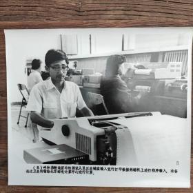 超大尺寸: 1982年,内蒙古呼和浩特卫星通信地面站,通过卫星传输给北京邮电计算机中心