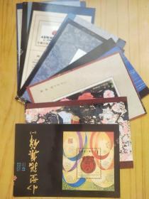 小型张集锦(一) 中国邮政明信片 10张