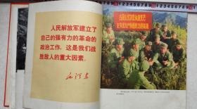 万水千山只等闲-铁道兵战斗在成昆线,1971年5月,中国人民解放军铁道兵西南指挥部编,12开大本硬精装厚一册全,品如图