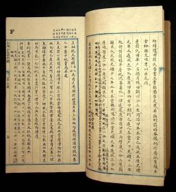 光绪12年天主堂立《置产总簿》上海二十五保五图(78筒子页120面)
