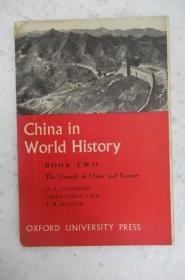 CHina in world history Book Two —The Growth of China and Europe