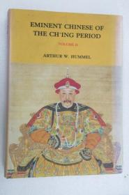 Eminent Chinese of the Ching period