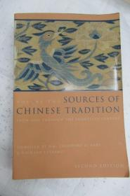 Sources of Chinese Tradition,Second edition,Vol. 2: From 1600 Through the Twentieth Century