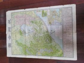 彩印《杭州全图》
