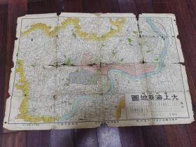 1937年彩印《大上海新地图》