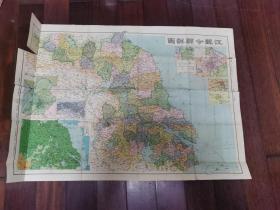 1947年《江苏省分县详图》