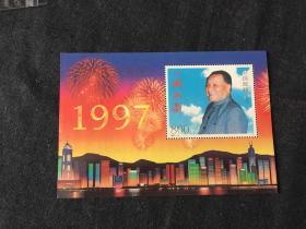 邮票- 小型张1997-10J 香港回归. 邓小平像