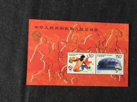 第八届运动会邮票 小全张