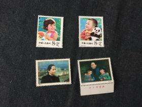 T92和宋庆龄邮票 2套