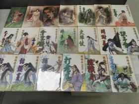 温瑞安武侠作品48册大套,比较少见品相整齐一致,全部初版一刷