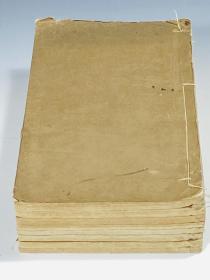 训诂名著《骈雅训纂》  光绪十二年后知不足斋刻本  白纸特大开本八册全  著名目录学家范祥雍藏书  品佳