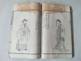清光绪己丑十五年(1889年)上海石印,白纸精图(史上图最多最精)《增像全图三国演义》12册一百二十回全。内收绣像及刀马旦图三百八十余幅,收藏佳品