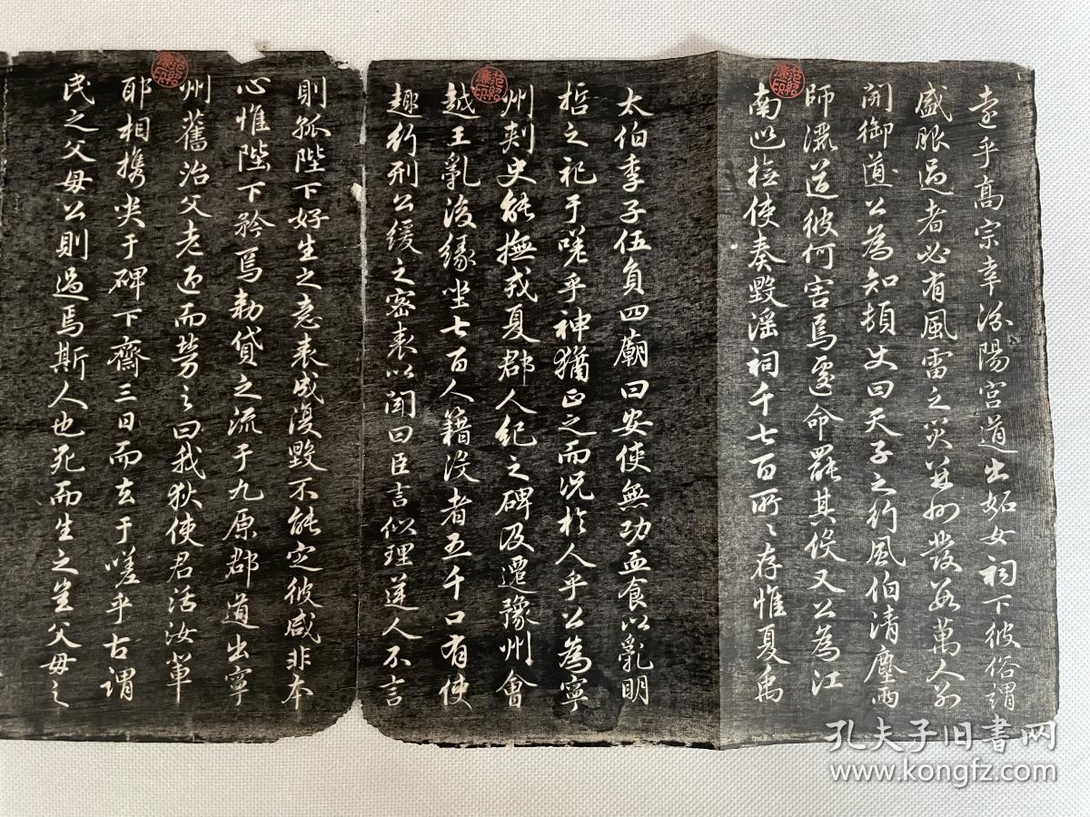 旧拓 软片《唐狄梁公碑》一部5大张1907字全套。该帖为赵孟頫书丹范仲淹作文狄仁杰事迹,书法美,拓工好!