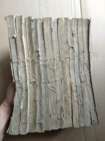 成都书局描摹殿本刊刻----------------汉书13原装厚册一起