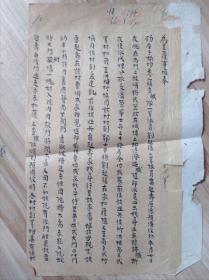 档案原件:毛笔手写《国军逃兵情况。。》民国36年