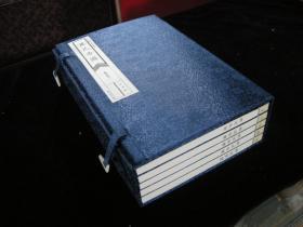 -少见蓝印本--2019年线装版《农民帝国》全五册 (蒋子龙亲笔签名)(书5册全)