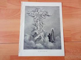 1883年木口木刻版画《幻影》(THE VISION OF THE CROSS)-- 出自19世纪著名法国版画家、雕刻家和插图作家,古斯塔夫·多雷(Gustave Doré,1832-1883)的绘画作品 -- 版画纸张31*24厘米