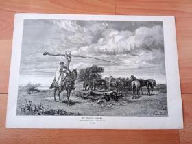 1881年大幅木刻版画《匪巢》(Ein Pferdedied der Pussta)-- 出自19世纪匈牙利画家,Emerich Imre Greguss(1856–1910)的油画作品 -- 版画纸张41*28.5厘米