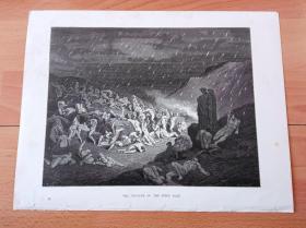 1883年木口木刻版画《地狱景象:七宗罪的惩罚--火雨纷飞的沙地》(THE TORTURE OF THE FIERY RIAN)-- 出自19世纪著名法国版画家、雕刻家和插图作家,古斯塔夫·多雷(Gustave Doré,1832-1883)的绘画作品 -- 取材于13世纪意大利诗人,但丁《神曲·地狱篇》,地狱中的亵渎者和放高利贷遭受火雨纷飞的惩罚 -- 版画纸张31*24厘米